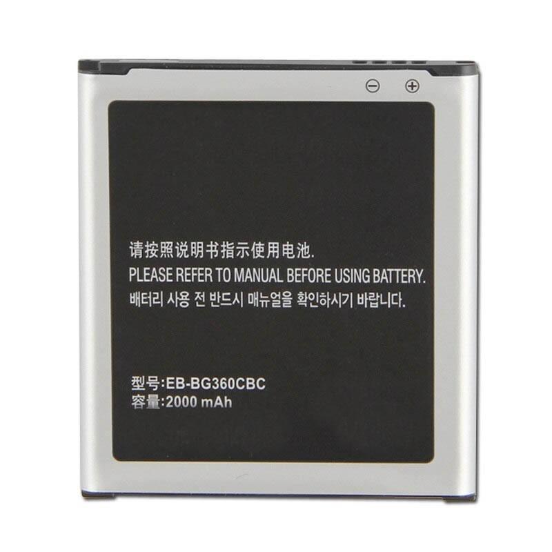 Bateria de Reposição Eb585157lu Compatível Win Duos i8552 G355 G350 - Eb585157lu