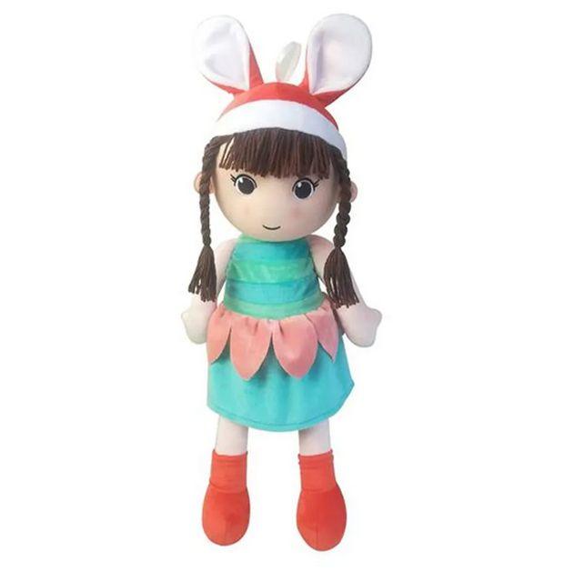 Boneca de Pano Lara Cutie Dolls de 50cm Multikids - BR1138