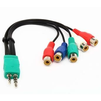Cabo Adaptador Áudio e Vídeo P2  P1 Stereo x 5 RCA Femea Componente + Audio para TV Led Lcd Samsung