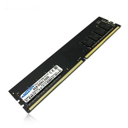Memória RAM 4gb KANMEIQI P/ Desktop ddr3 1600MHZ - 12800U-CL11