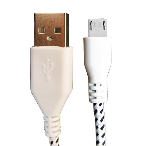 Cabo de Dados Estilo Corda Micro USB 2 Metros - Branco