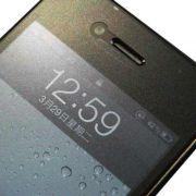Película Protetora para Iphone 4 4S com Brilho Diamante