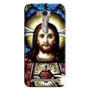 Capa Personalizada para Asus Zenfone 2 Laser ZE550KL Religiosas Jesus - RE02