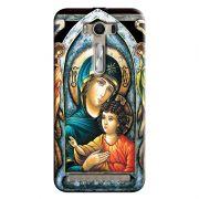 Capa Personalizada Exclusiva Asus Zenfone 2 Laser ZE550KL Religiosas Maria Mãe de Jesus - RE15