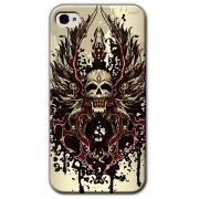 Capa Personalizada para Apple iPhone 4 4S - MS43