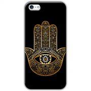 Capa Personalizada para Apple iPhone 5 5S SE - AR54