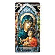 Capa Personalizada para Positivo S455 Selfie Maria Mãe de Jesus - RE15
