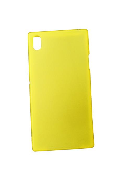 Capa Ultra Slim Sony Xperia Z1 C6903 - Amarela