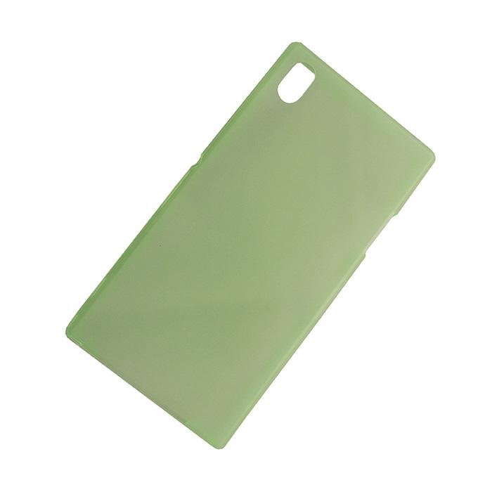 Capa Ultra Slim Sony Xperia Z1 C6903 - Verde