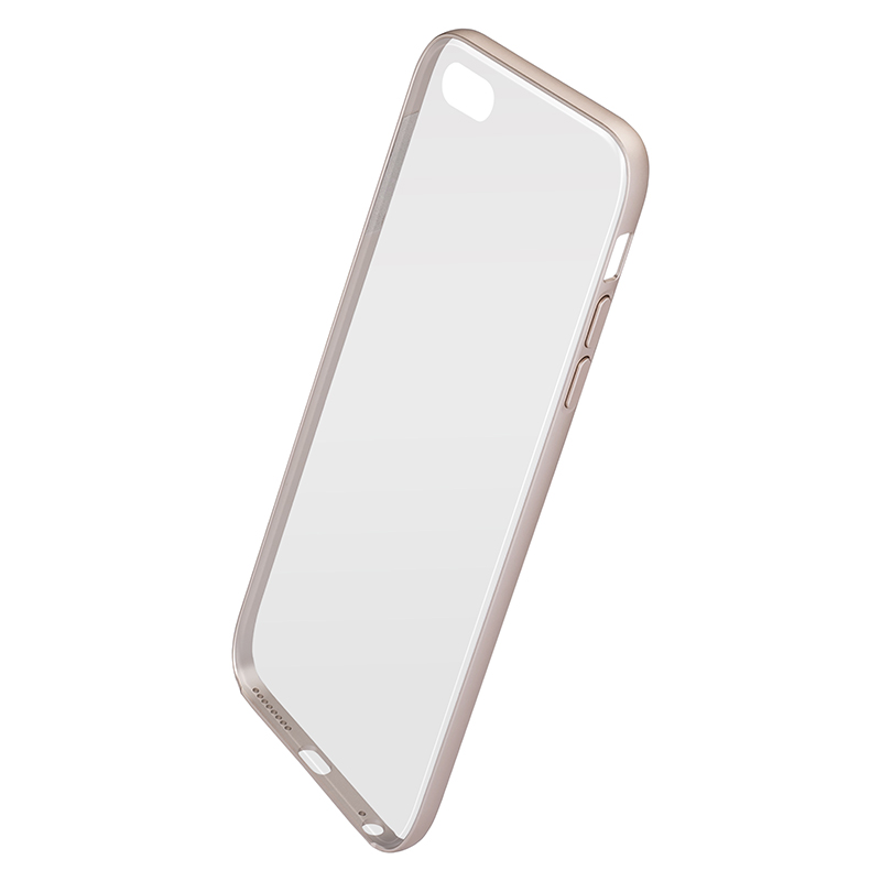 Capa Bumper Armour Anti-Impacto para Iphone 6 6S - Dourada