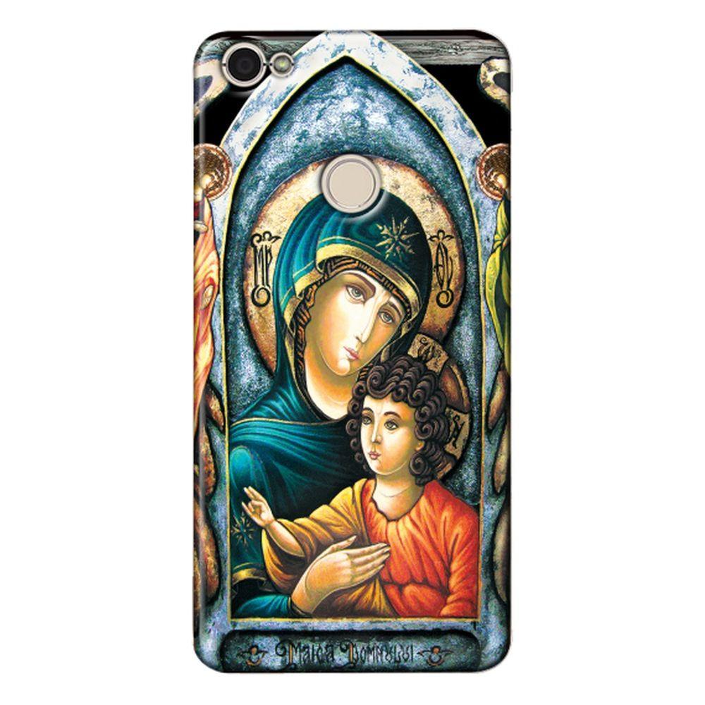 Capa Personalizada Xiaomi Redmi Note 5A - Religião - RE15