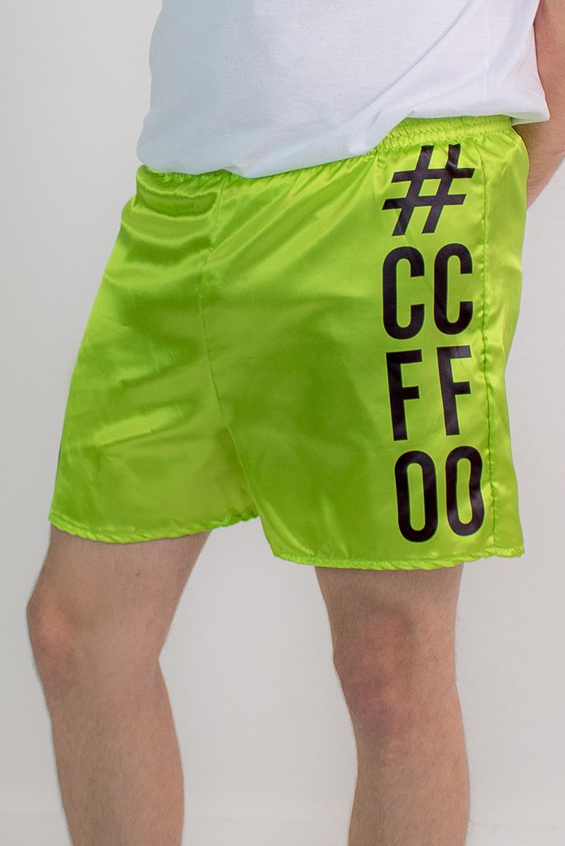 Samba Canção Fresno Sua Alegria foi Cancelada #CCFF00