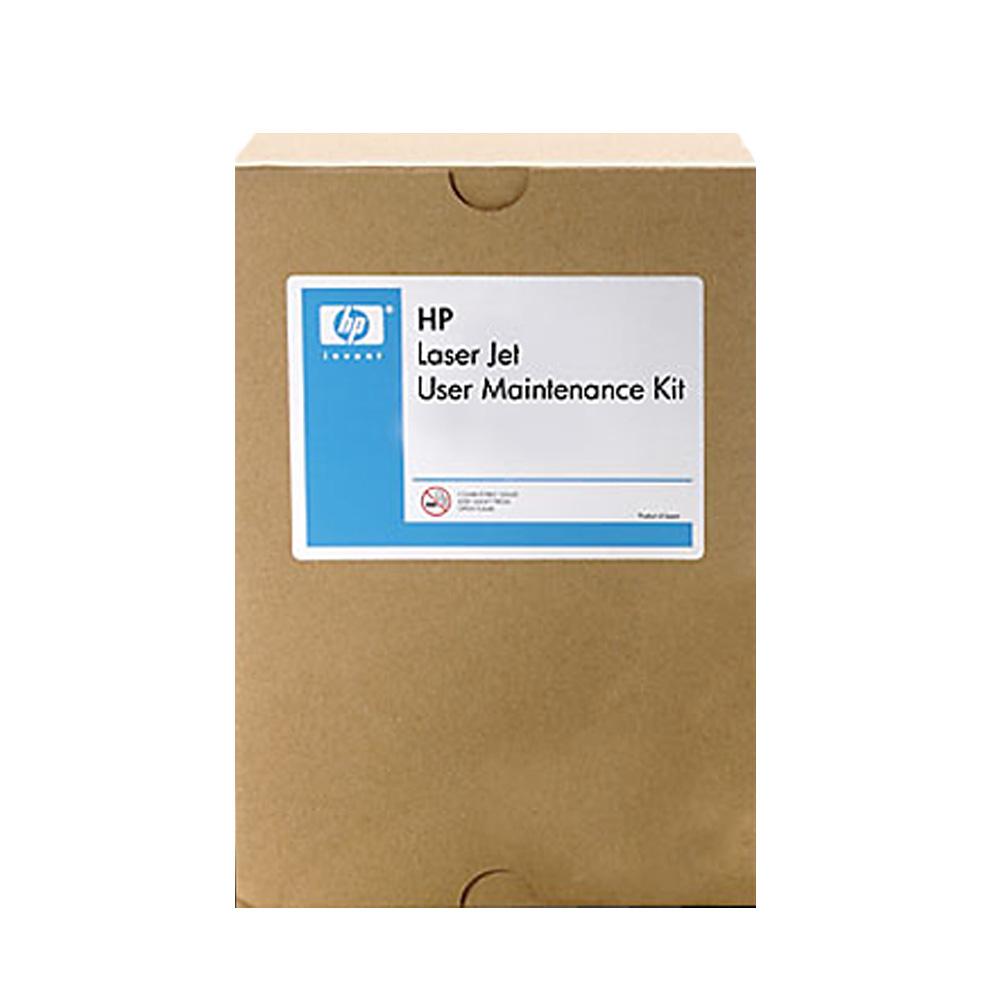 Kit Manutenção HP LaserJet CF064A | 110V | M601 | M602 | M603
