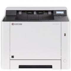 Impressora Laser Colorida ECOSYS P5021CDN + Toners TK5222 Kyocera