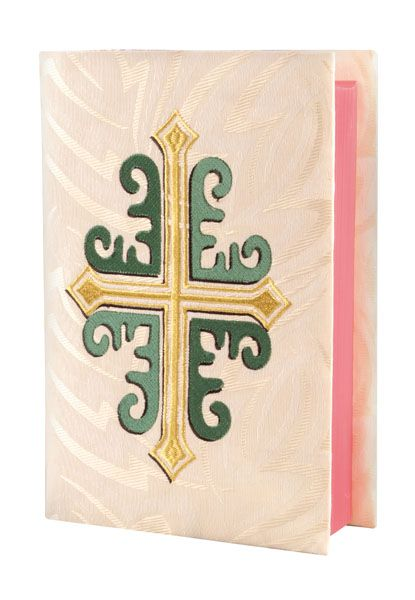 Gospels Book Cover Salus Mundi CE290