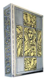 Capa Evangeliário Bizantina 2701