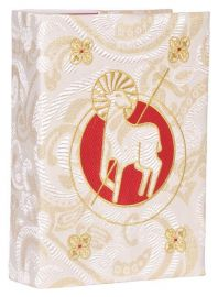 Capa de Evangeliário Cordeiro CE387