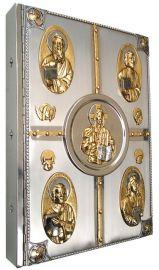 Capa Evangeliário Clássica Renascença 2703