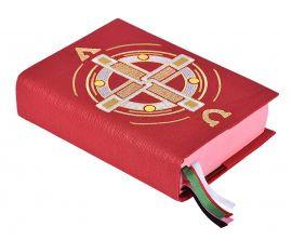 Conjunto Capas de Livros Christus Totus