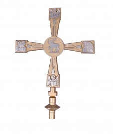 Cruz Processional Alumínio Cordeiro