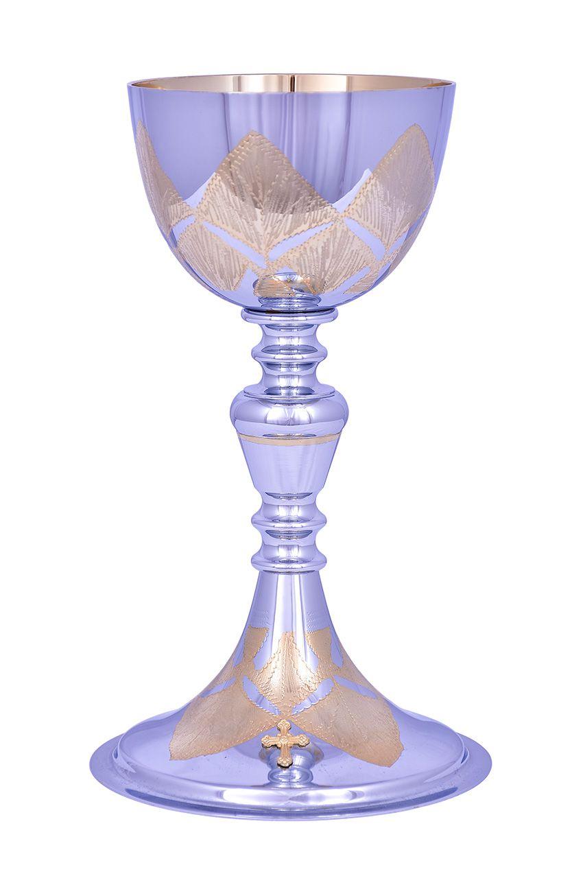 Cálice Dourado Interno 1021