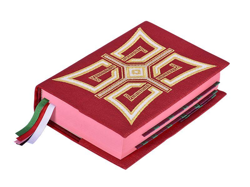 Capa Missal Lateranense CM105