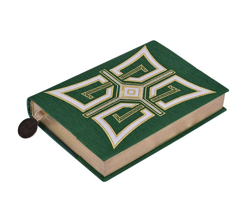 Conjunto Capas de Livros Lateranense