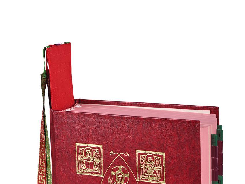 Marca Página Missal MP001