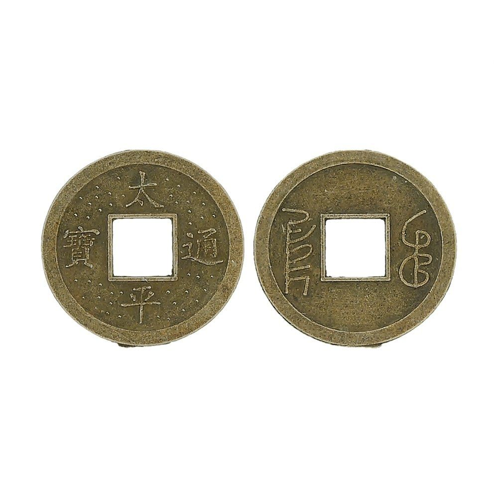 Pingente Moeda Oriental de Metal - 21mm  - Nathalia Bijoux®