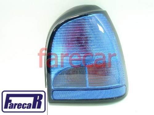 Par Lanterna Gol Bola Azul Colors Line Arteb  - Farecar Comercio