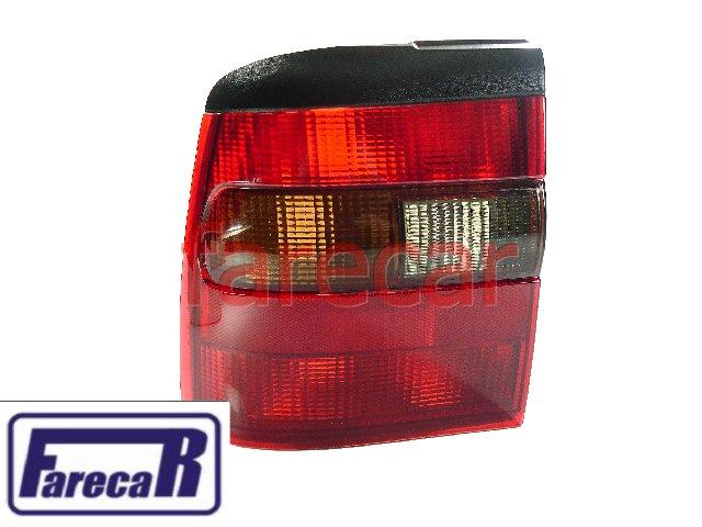Lanterna Traseira Fume Vectra 1994 A 1996 GSI E GLS Nova  - Farecar Comercio