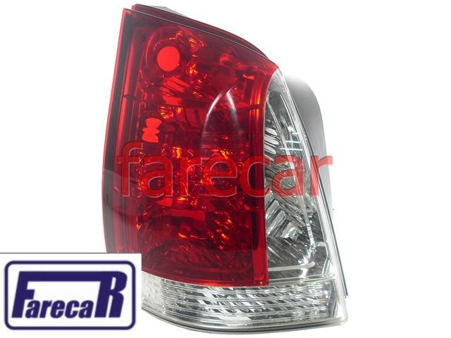 Lanterna Traseira Pisca Cristal Fiat Palio 2004 a 2007  - Farecar Comercio
