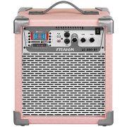 Caixa Amplificada FRAHM LC200 BT Rosa Bluetooth, USB, SD CARD, FM 50W RMS