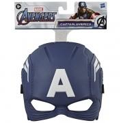 Mascara Infantil Avengers Capitao America Hasbro B9945 12309