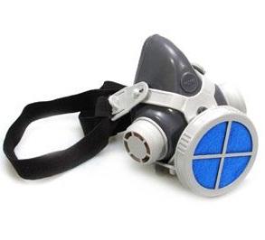 Respirador Facial 1/4 Mastt 2001-P2  - COLAR