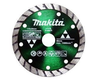 Disco de  Corte Max Turbo D56976 - Makita  - COLAR