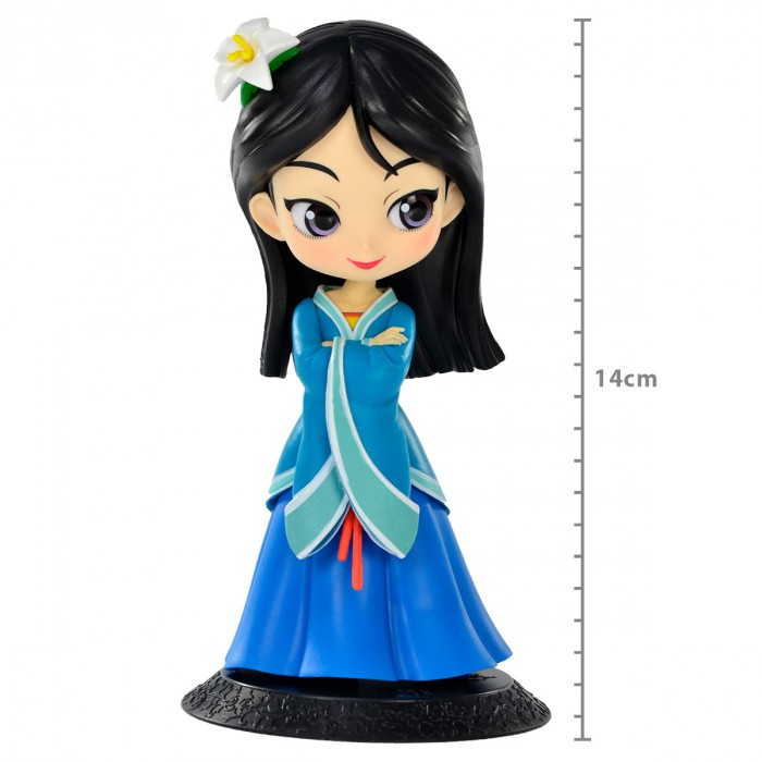 Funko Pop Mulan Disney 20887/20888