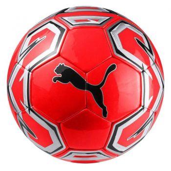 Bola Puma Trainer MS I Futsal Vermelha
