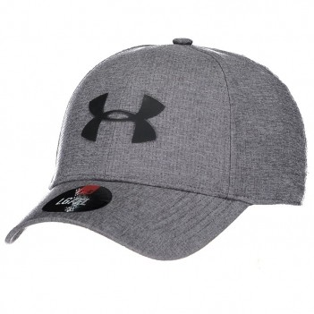 Boné Under Armour Coolswitch 2.0 Cinza