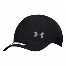 Boné Under Armour Fly By Armourvent Feminino Preto