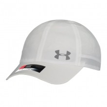 Boné Under Armour Fly By Armourvent Feminino Branco