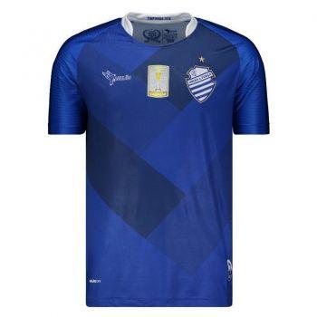 Camisa Azulão CSA II 2018 com Número
