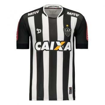 Camisa Dryworld Atlético Mineiro I 2016