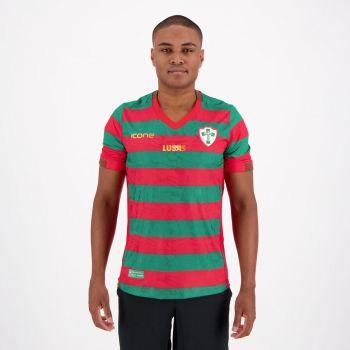 Camisa Ícone Sports Portuguesa I 2020
