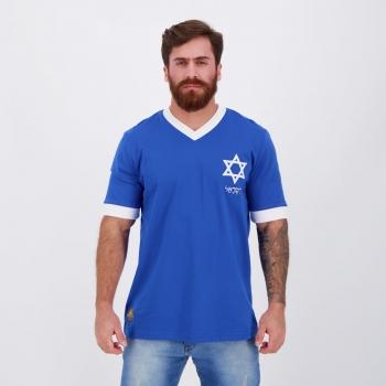Camisa Israel Retrô Nº 9