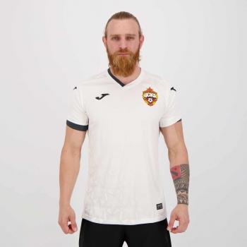 Camisa Joma CSKA Moscou Away 2021