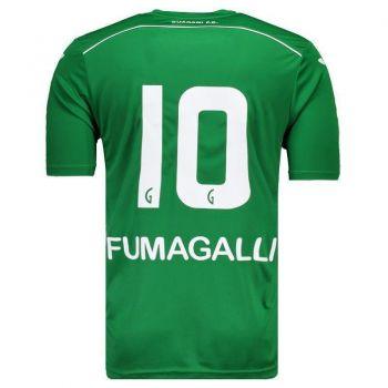 Camisa Joma Guarani I 2016 10 Fumagalli