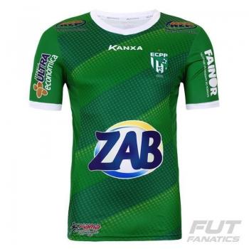 Camisa Kanxa Vitória da Conquista I 2016