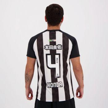 Camisa Kappa Botafogo Stripe 4 Honda Especial