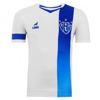 Camisa Lobo Paysandu II 2016 N° 7